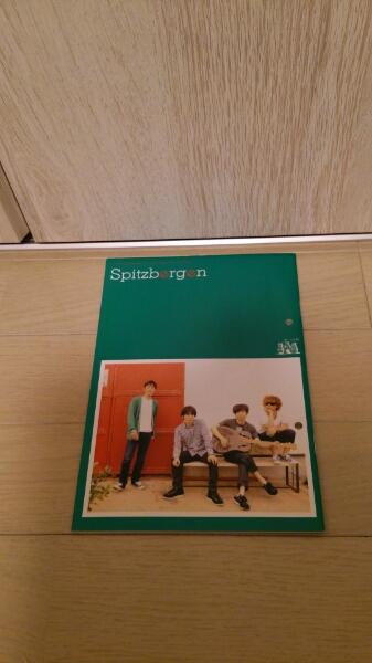 美品 スピッツ ファンクラブ会報 Spitzbergen Vol.85