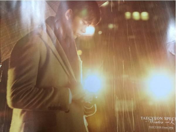 2PM テギョン Winter 一人 店頭購入特典 ポスター