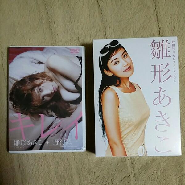 新品☆雛形あきこDVD+DVD-BOX セット グッズの画像