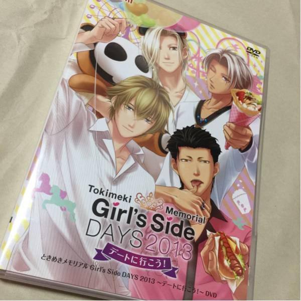 ときめきメモリアル Girl's Side DAYS 2013 DVD コンサートグッズの画像