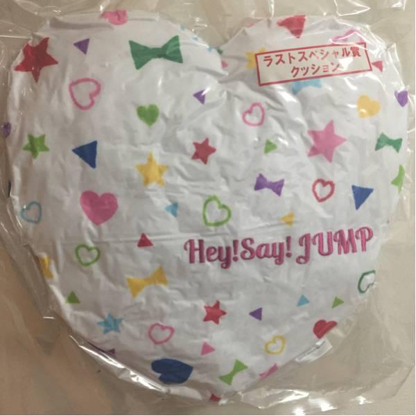 当たりくじ Hey!Say!JUMP セブンイレブン ラスト クッション コンサートグッズの画像
