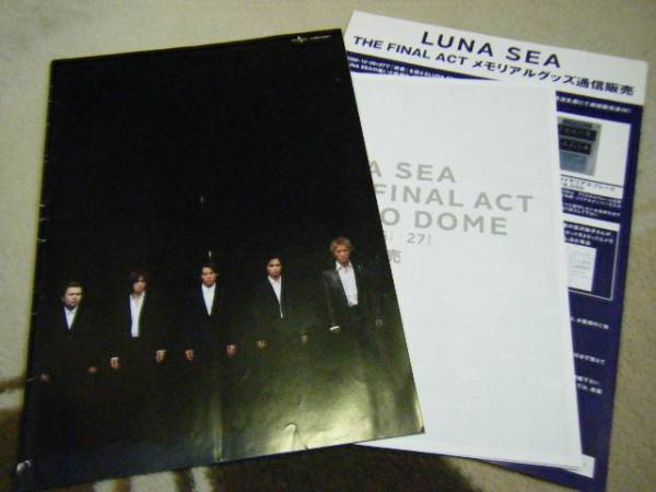 LUNA SEA THE FINAL ACT TOKYO DOME 2000122627 フライヤー