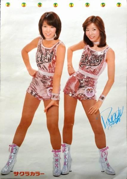 希少!◆ピンクレディー サクラカラー ポスター