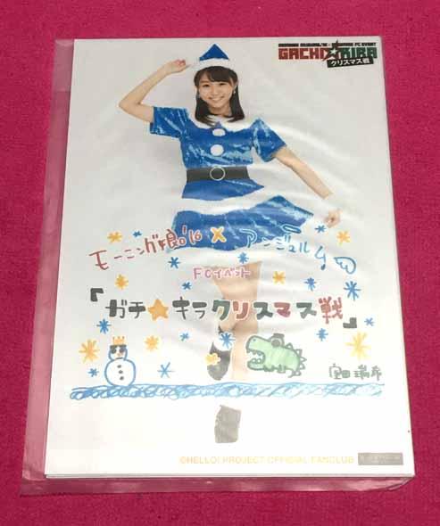 レタパ200円■室田瑞希■ガチ☆キラ■2L生写真4枚セット