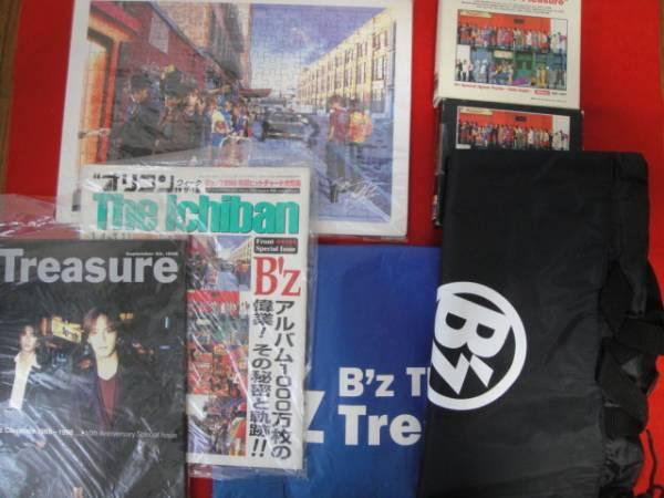 B'z Pleasure★Treasure CD購入特典グッズセット