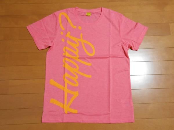 【新品】 嵐 Are You Happy?  Tシャツ