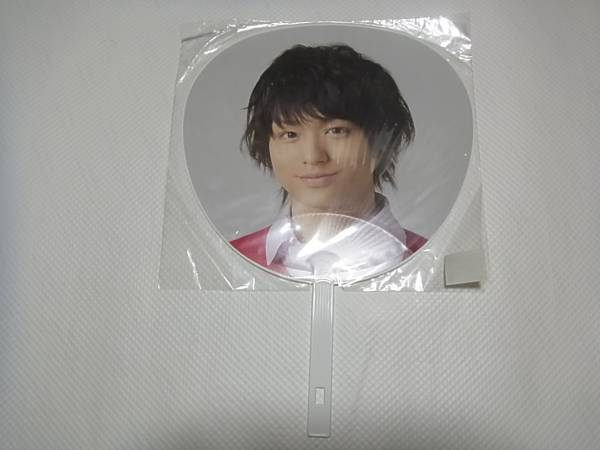 ★Hey!Say!JUMP★伊野尾慧 Asia first TOUR 2012★団扇