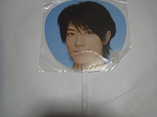 ★Hey! Say!JUMP★中島裕翔 2009 団扇