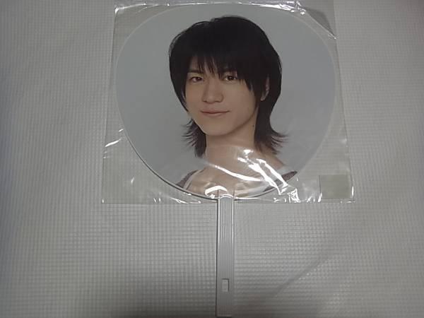 ★Hey! Say!JUMP★中島裕翔 2011 団扇