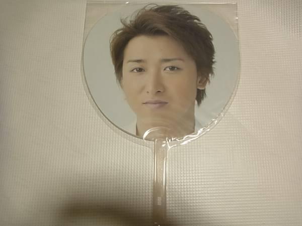 ★☆★嵐/2010 大野智★団扇☆★