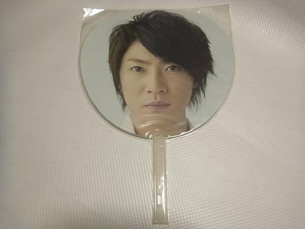 ★☆★嵐/2010 相葉雅紀★団扇☆★