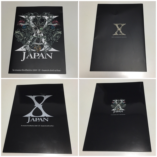 X JAPAN ライブパンフレット