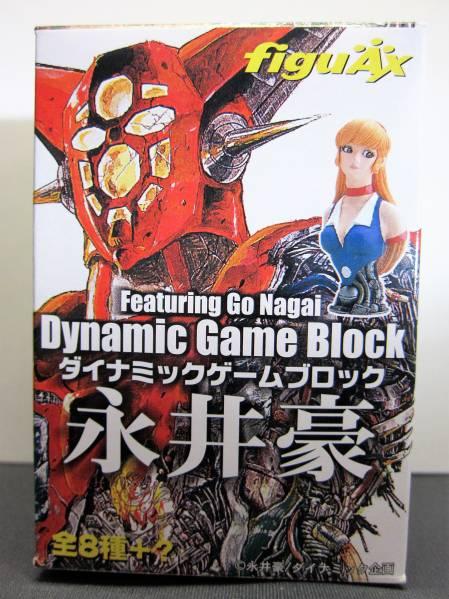 Dynamic game block Tsuyoshi Nagai ◎ 08. Goal (Getter Robo) ◎ FiguAx2003