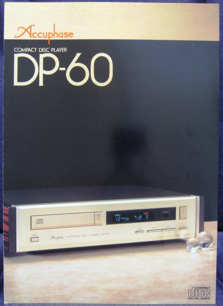 [ audio catalog only ]Accuphase( Accuphase )|CD player [DP-60]|1990 year ( Heisei era 2 year )|4P| free shipping
