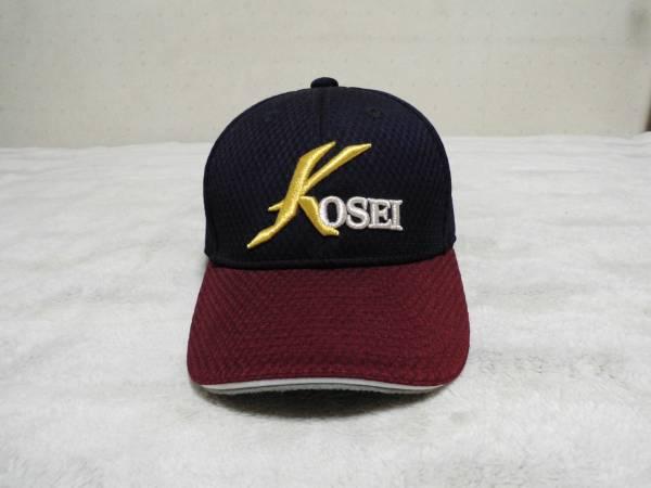 八戸学院光星高校野球部試合用帽子 甲子園  青森