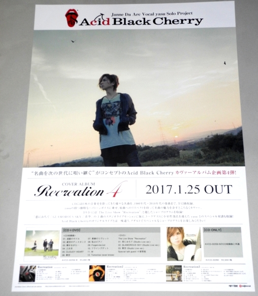 告知ポスター [Acid Black Cherry Recreation 4] Janne Da Arc yasu