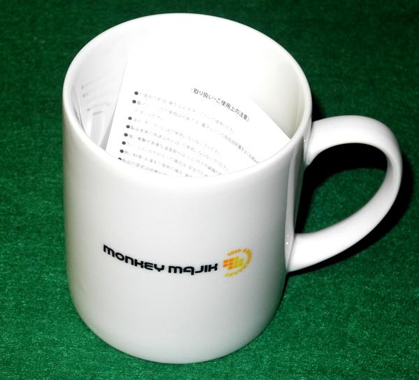 ∝ 来場記念マグカップ [MONKEY MAJIK モンキーマジック 15周年]