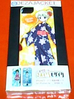 ハロー!!きんいろモザイク 九条カレン iphone5 5s 液晶シート グッズの画像