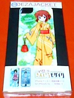 ハロー!!きんいろモザイク 猪熊陽子 iphone5 5s 液晶保護シート グッズの画像