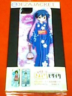 ハロー!!きんいろモザイク 小路綾 iphone5 5s 液晶保護シート グッズの画像