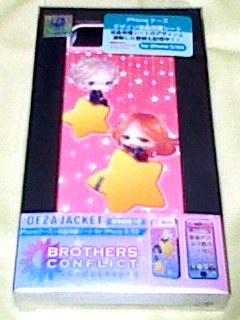 BROTHERS CONFLICT ブラザーズコンフリクト iPhone5 5s 右京 光 グッズの画像