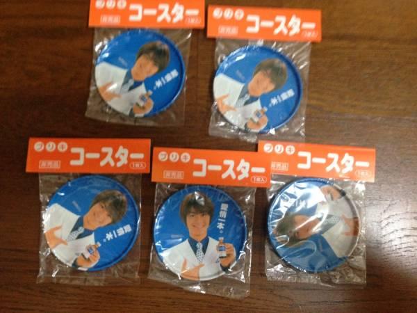氷川きよし ブリキ コースター 5枚組 青 コンサートグッズの画像
