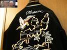 テーラー東洋 襟付き スカジャン 別珍 沖縄地図 龍 鷲 スーベニアジャケット リバーシブル