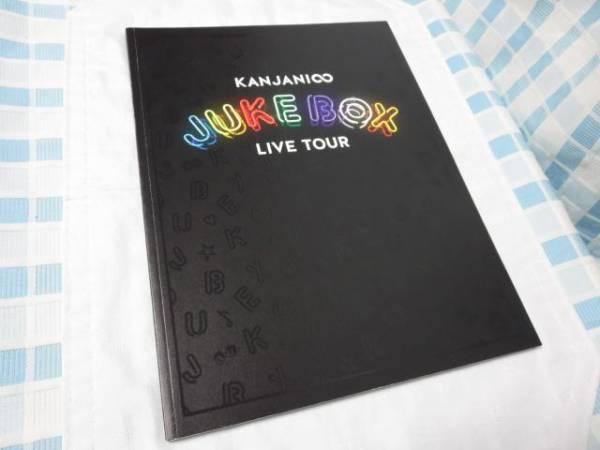 送料安 関ジャニ∞ JUKE BOX LIVE TOUR パンフレット