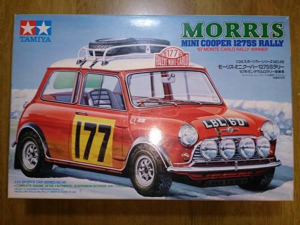 すべてのモデル 1/24 モーリス ミニクーパー 1275s ラリー : page22.auctions.yahoo.co.jp