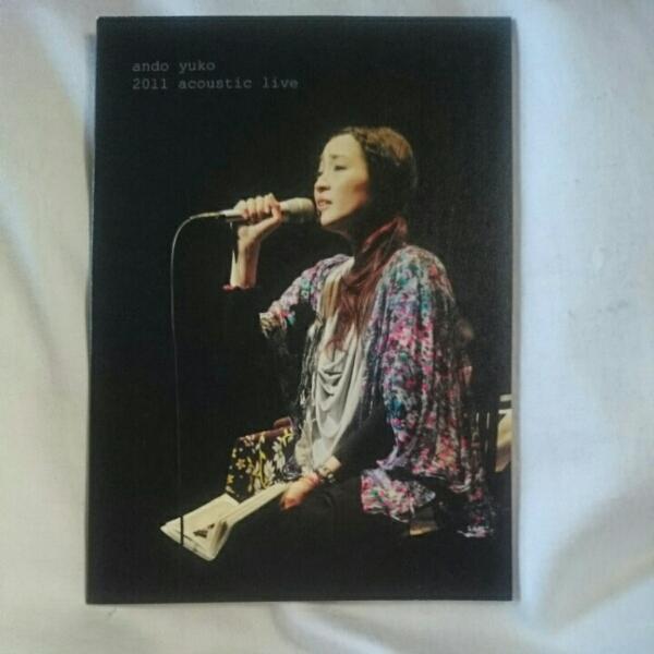 安藤裕子 ファンクラブフォトブック 2011アコースティックツアーライブ
