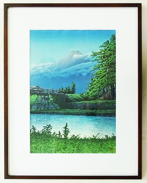 【昭和の郷愁】 川瀬巴水木版画額「田子の浦橋」 復刻版