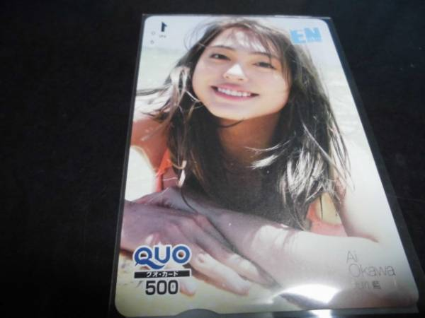 [送料無料]★大川藍QUOカード★新品未使用