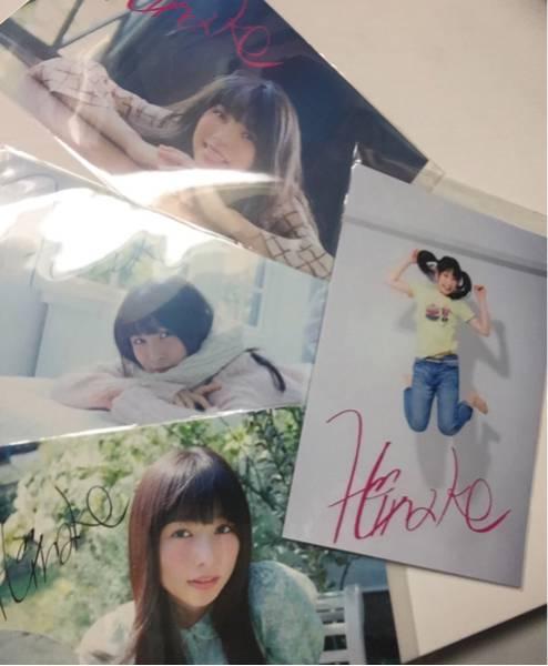 桜井日奈子 サイン入り生写真4枚セット[特典あり]
