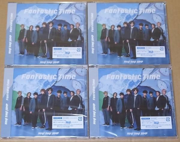 4枚セット 新品 Hey!Say!JUMP Fantastic Time CD+DVD 初回限定盤