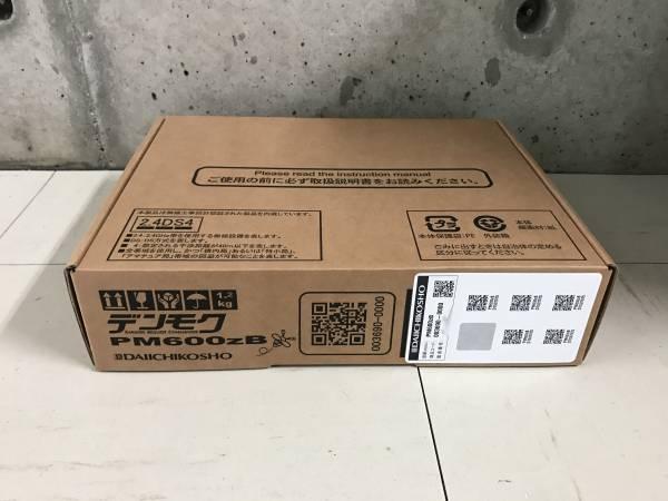 DAM 600zB デンモク 現行品 新品 リモコン ナビ LIVE 7000 5000 1000 100X プレミア_画像1