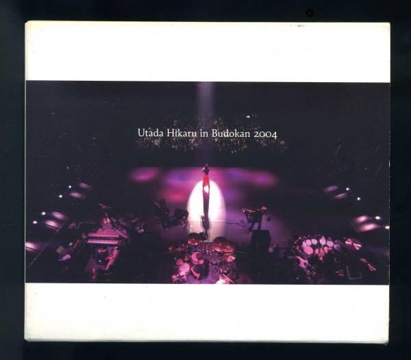 ★DVD 初回盤 宇多田ヒカル utada hikaru in budokan 2004 ライブグッズの画像