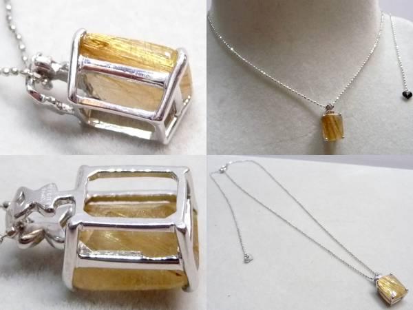 展示品 K18WG ダイヤ&ルチル3.0ct ペンダントトップ ネックレス 18金ホワイトゴールド_画像2