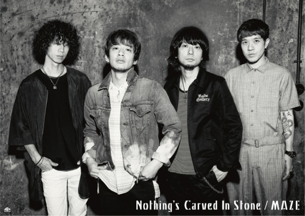 ポスター Nothing's carved in stone 7th Album「MAZE」タワレコ Tower records