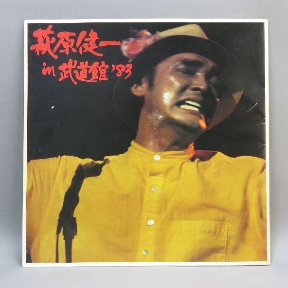 ★萩原健一 in 武道館 '83 パンフレット★1983年 コンサート ショーケン