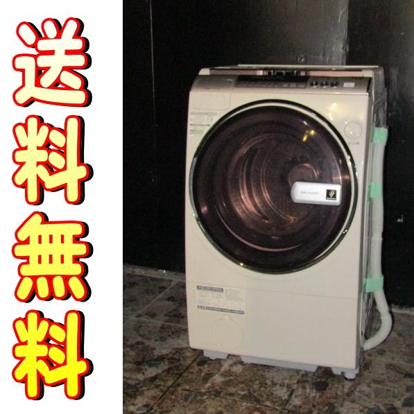 ★送料無料★シャープ洗濯乾燥機10K ES-V510(Y-31720