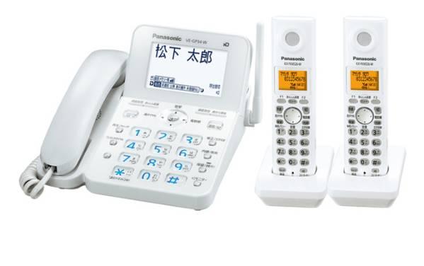 Panasonic コードレス電話機 VE-GP34DW