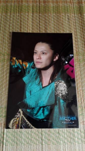 ■10関ジャニ∞ 渋谷すばる 公式写真 ANOTHER2006■
