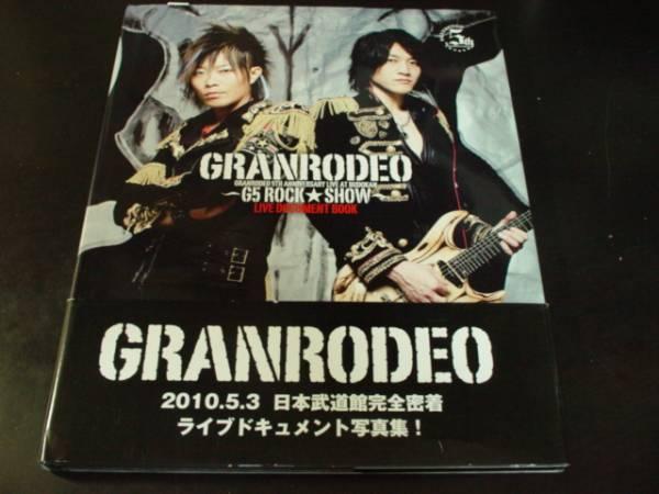 / グランロデオGRANRODEO G5 ROCK SHOW LIVE DOCUMENT BOOK