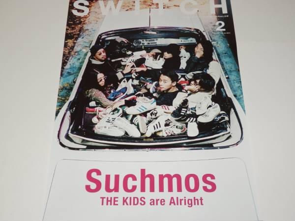 未使用 『 Suchmos / SWITCH 2017 vol.35 』A2ポスター