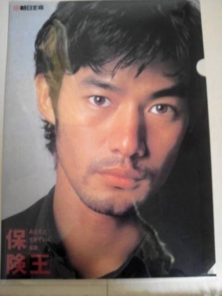竹野内豊★クリアファイル★朝日生命 保険王