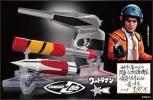 TAMASHII Lab−タマシイラボ− 科学特捜隊光線銃 スーパーガン    (検:ウルトラマン 特殊風船爆弾 ペンシル爆弾 ハヤタ隊員 ULTRA-ACT)