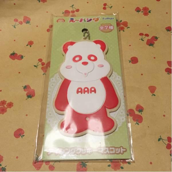 AAA え~パンダ アイシングクッキーマスコット 赤 非売品