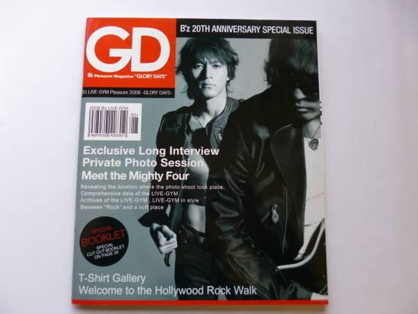5438 B'z GD GLORY DAYS LIVE GYM 2008 パンフレット 最終出品