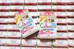 大量 特許配合 食べてOK! 糖質カット ダイエット サプリメント 粒タイプ 7包×58箱 キトサン+有機酸 脂肪燃焼