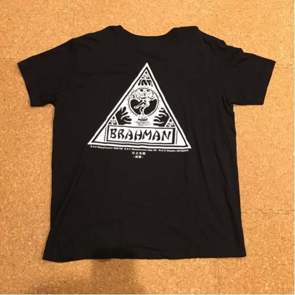 中古 BRAHMAN 尽未来際 Tシャツ / Hiatas monoeyes virgo ライブグッズの画像
